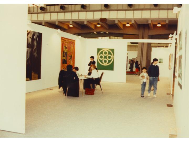 tokyo-1990-11