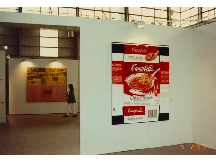 tokyo-1990-17
