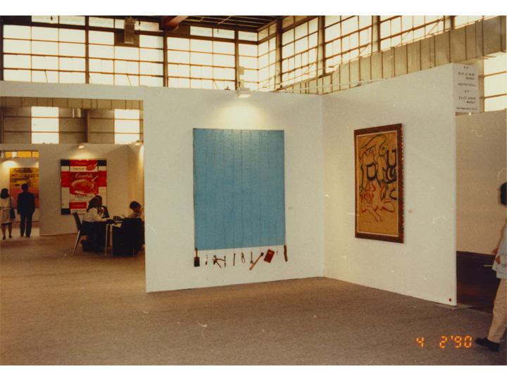 tokyo-1990-22