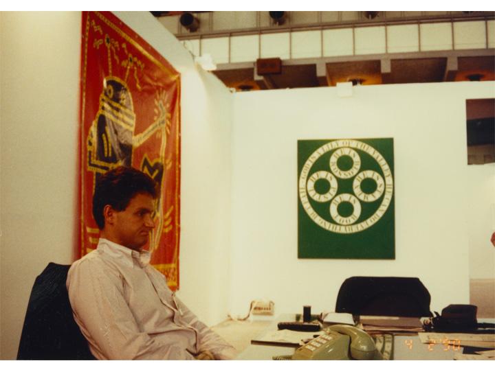tokyo-1990-33