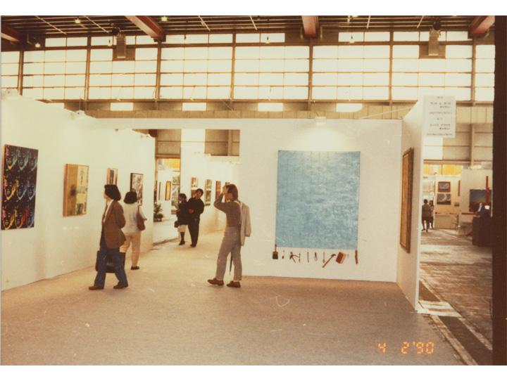 tokyo-1990-7